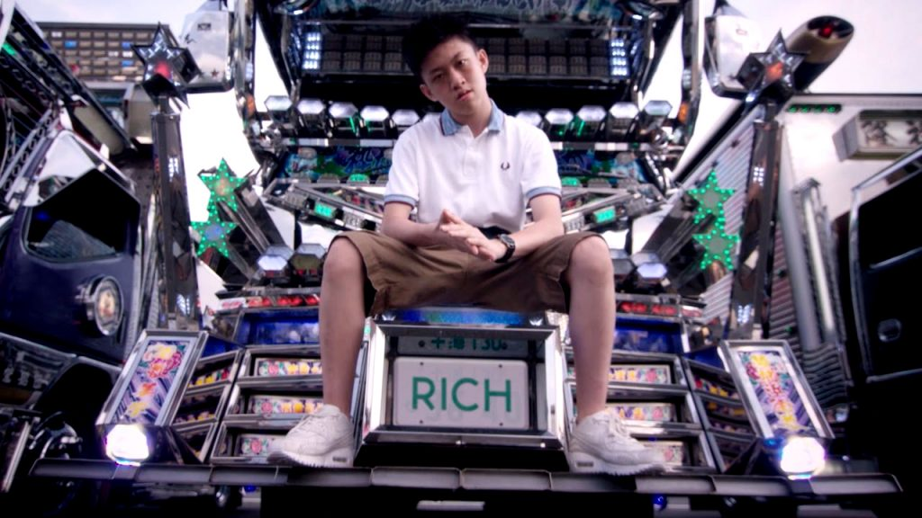rich brian musical influences