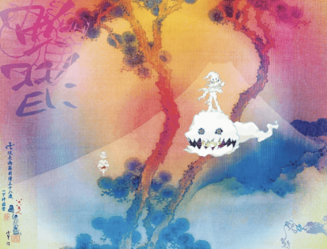 kids see ghosts samples