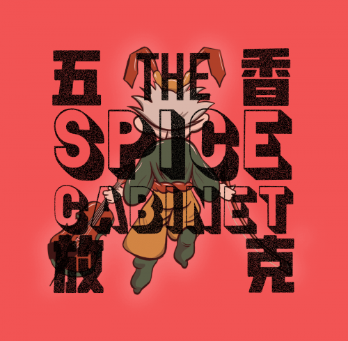 Bittersweet, The Spice Cabinet, Promotional Photo,