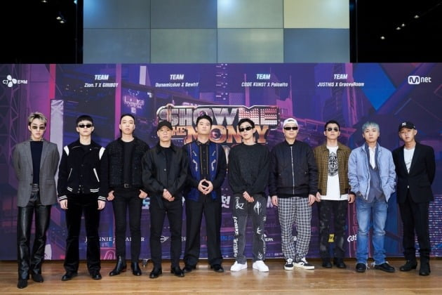 Show Me The Money 9, K-Pop, Reality TV